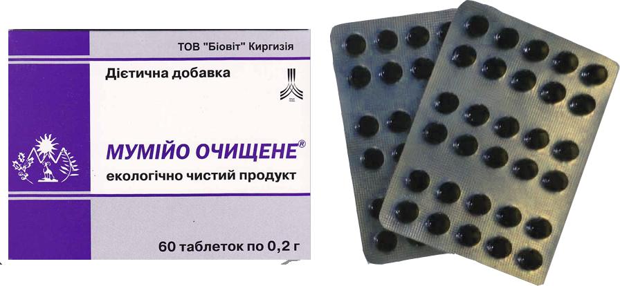 Мумие алтай-фарм таблетки, 30 шт. Купить дешево в москве, цены от.
